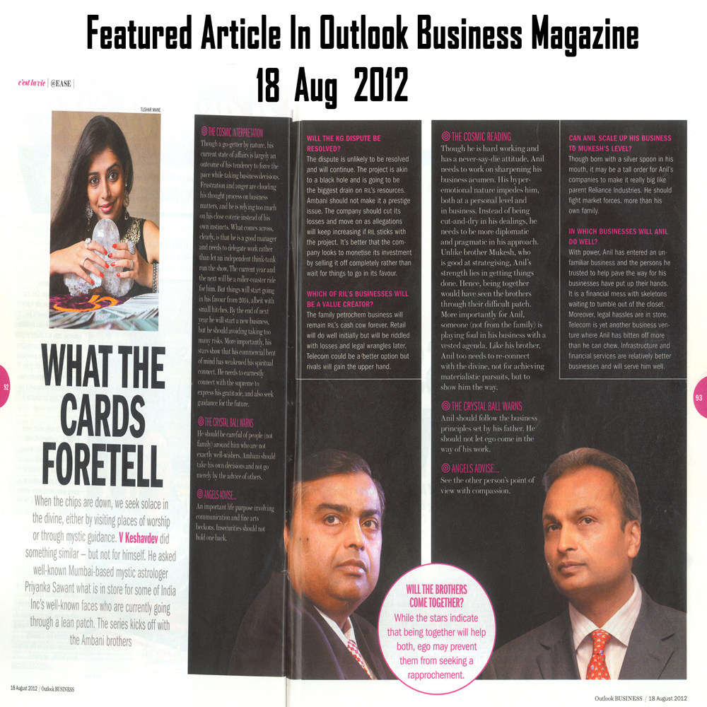 business these days periodical articles