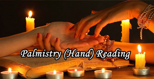 (Palmistry)  Hand  Reading  Session  / Consultation
